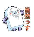 Mr.上から目線【ムキムキマッスル版】(個別スタンプ:29)