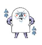 Mr.上から目線【ムキムキマッスル版】(個別スタンプ:30)