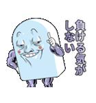 Mr.上から目線【ムキムキマッスル版】(個別スタンプ:31)