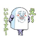 Mr.上から目線【ムキムキマッスル版】(個別スタンプ:33)