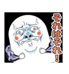 Mr.上から目線【ムキムキマッスル版】(個別スタンプ:35)