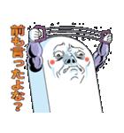 Mr.上から目線【ムキムキマッスル版】(個別スタンプ:36)