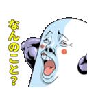 Mr.上から目線【ムキムキマッスル版】(個別スタンプ:37)