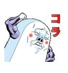 Mr.上から目線【ムキムキマッスル版】(個別スタンプ:39)