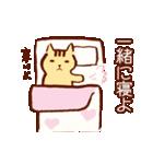 寝落ちにまつわるネコ(個別スタンプ:06)