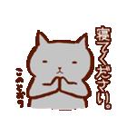 寝落ちにまつわるネコ(個別スタンプ:07)