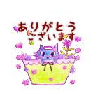 【日本語版】Lovely days♪【猫】(個別スタンプ:02)