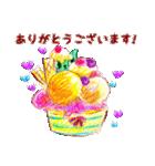 【日本語版】Lovely days♪【猫】(個別スタンプ:03)