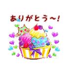 【日本語版】Lovely days♪【猫】(個別スタンプ:04)