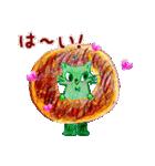 【日本語版】Lovely days♪【猫】(個別スタンプ:05)