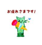 【日本語版】Lovely days♪【猫】(個別スタンプ:06)