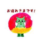 【日本語版】Lovely days♪【猫】(個別スタンプ:07)