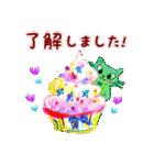 【日本語版】Lovely days♪【猫】(個別スタンプ:08)