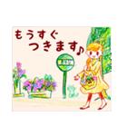 【日本語版】Lovely days♪【猫】(個別スタンプ:11)