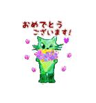 【日本語版】Lovely days♪【猫】(個別スタンプ:13)