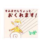 【日本語版】Lovely days♪【猫】(個別スタンプ:15)