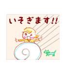 【日本語版】Lovely days♪【猫】(個別スタンプ:16)