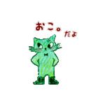 【日本語版】Lovely days♪【猫】(個別スタンプ:18)