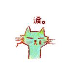【日本語版】Lovely days♪【猫】(個別スタンプ:20)