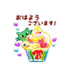 【日本語版】Lovely days♪【猫】(個別スタンプ:22)