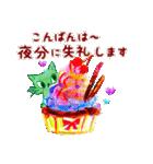 【日本語版】Lovely days♪【猫】(個別スタンプ:24)