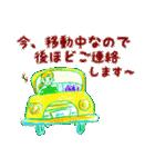 【日本語版】Lovely days♪【猫】(個別スタンプ:26)