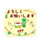 【日本語版】Lovely days♪【猫】(個別スタンプ:27)