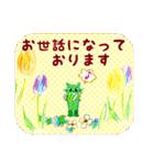 【日本語版】Lovely days♪【猫】(個別スタンプ:28)
