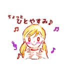 【日本語版】Lovely days♪【猫】(個別スタンプ:30)