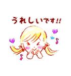 【日本語版】Lovely days♪【猫】(個別スタンプ:31)