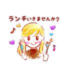 【日本語版】Lovely days♪【猫】(個別スタンプ:32)