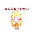 【日本語版】Lovely days♪【猫】(個別スタンプ:33)