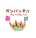 【日本語版】Lovely days♪【猫】(個別スタンプ:35)