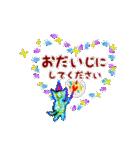 【日本語版】Lovely days♪【猫】(個別スタンプ:37)
