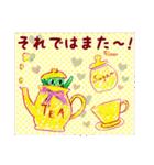 【日本語版】Lovely days♪【猫】(個別スタンプ:39)