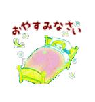 【日本語版】Lovely days♪【猫】(個別スタンプ:40)
