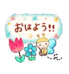 大人女子♥おしゃかわ敬語(個別スタンプ:01)