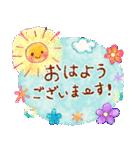 大人女子♥おしゃかわ敬語(個別スタンプ:02)