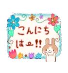大人女子♥おしゃかわ敬語(個別スタンプ:03)