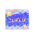 大人女子♥おしゃかわ敬語(個別スタンプ:04)