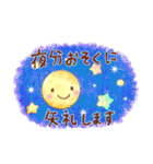 大人女子♥おしゃかわ敬語(個別スタンプ:05)