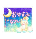 大人女子♥おしゃかわ敬語(個別スタンプ:06)