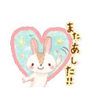 大人女子♥おしゃかわ敬語(個別スタンプ:07)