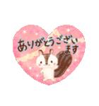 大人女子♥おしゃかわ敬語(個別スタンプ:10)