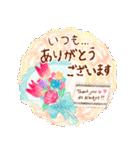 大人女子♥おしゃかわ敬語(個別スタンプ:11)