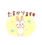 大人女子♥おしゃかわ敬語(個別スタンプ:12)