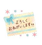 大人女子♥おしゃかわ敬語(個別スタンプ:13)