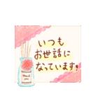 大人女子♥おしゃかわ敬語(個別スタンプ:16)