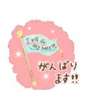 大人女子♥おしゃかわ敬語(個別スタンプ:20)