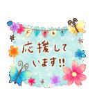 大人女子♥おしゃかわ敬語(個別スタンプ:21)